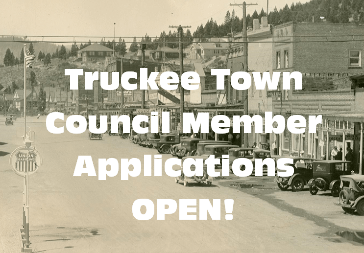 Town Council Seeking Applications to Fill Council Vacancy left by Vice Mayor Goodwin's Resignation
